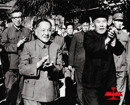 On September 18, 1978, Comrade Deng Xiaoping visited Ansteel