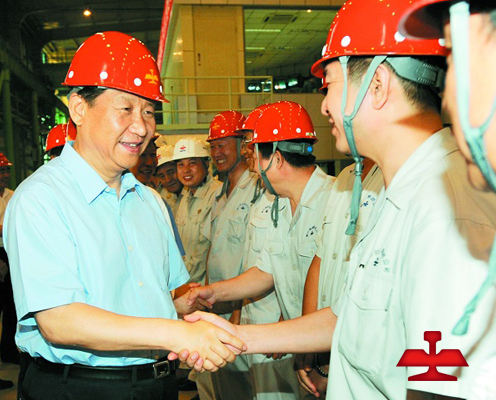 On July 7, 2009, Comrade Xi Jinping visited Ansteel